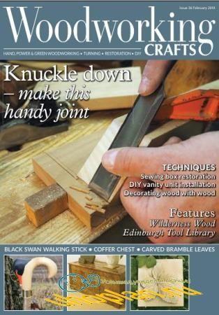 Woodworking Crafts №36  (февраль /  2018)