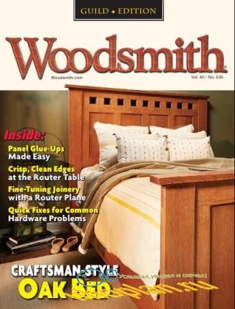 Woodsmith №235  (февраль-март /  2018)
