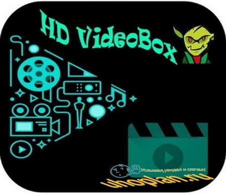 HD VideoBox Plus   v2.9.0