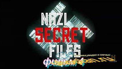 Секретные файлы нацистов (2015) HDTVRip фильм 4 Микробы-убийцы
