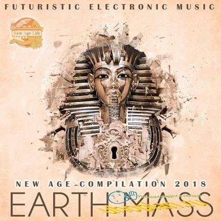 Earth Mass: New Age Compilation (2018)