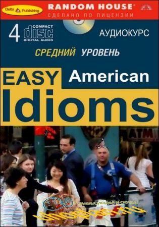 Варнаш Кристофер - Easy American Idioms. Современный английский. Средний уровень