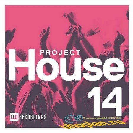 Project House Vol.14 (2018)