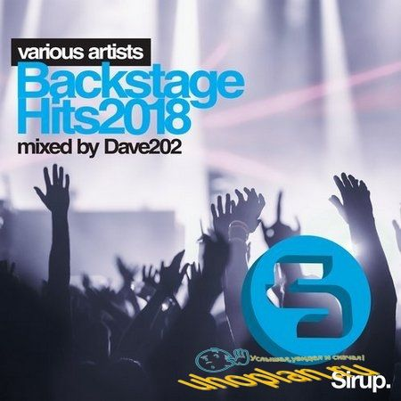 Dave202 - Backstage Hits 2018 (2018)