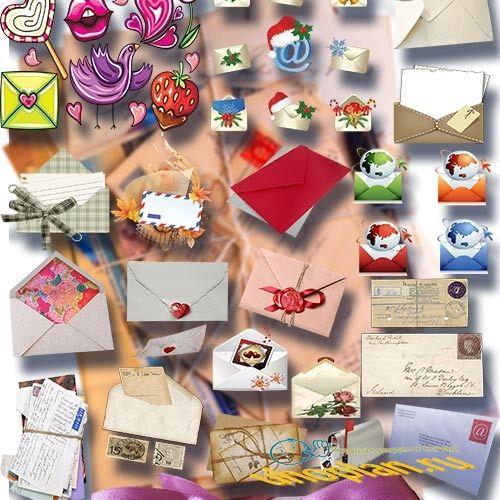 Растровые клипарты - Письма и конверты