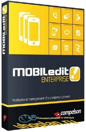 MOBILedit! Enterprise 9.3.0.23657 + Rus
