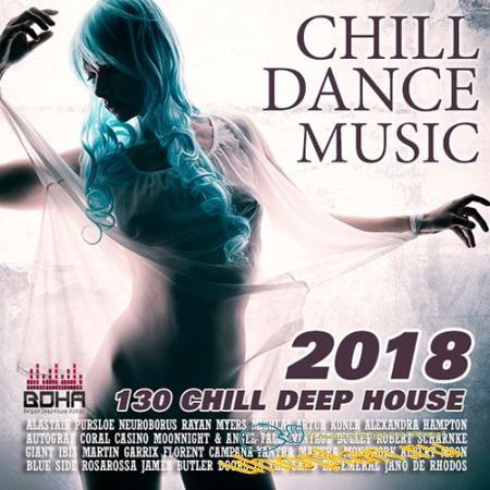 Chill Dance Music (2018)