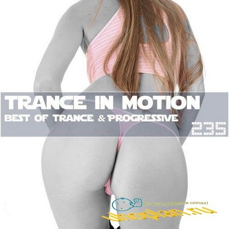 Trance In Motion Vol.235 (2018)