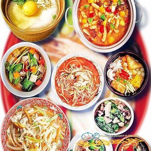 Коллекция Png клип-артов - Домашние супы
