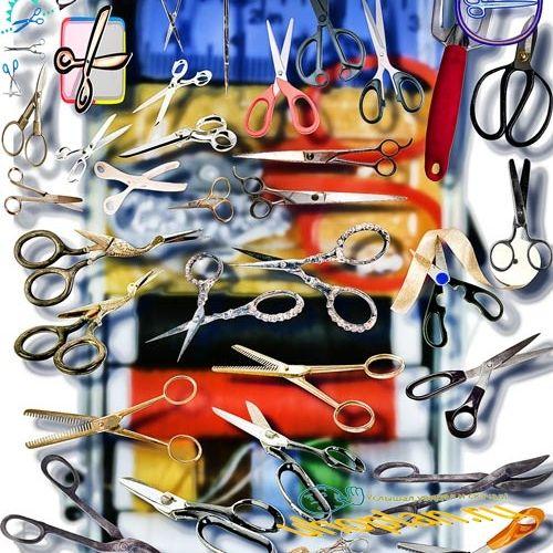 Клипарты для фотошопа на прозрачном фоне - Ножницы разных моделей
