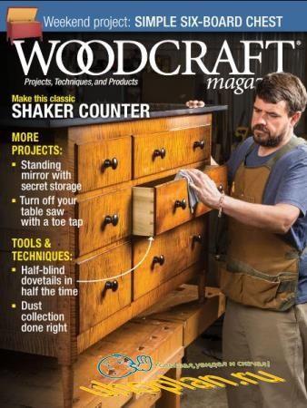Woodcraft Magazine №81  (февраль-март /  2018)