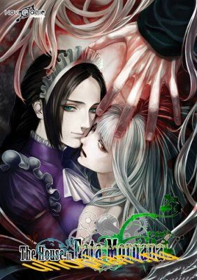 The House in Fata Morgana [VN] (2012) [All]