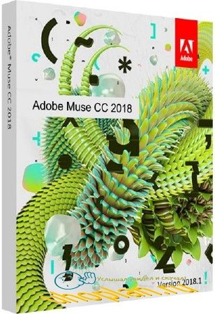 Adobe Muse CC 2018.1.0.266 RePack by KpoJIuK