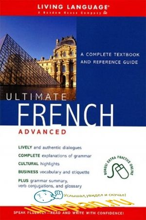Annie Hemingway - Ultimate French Advanced