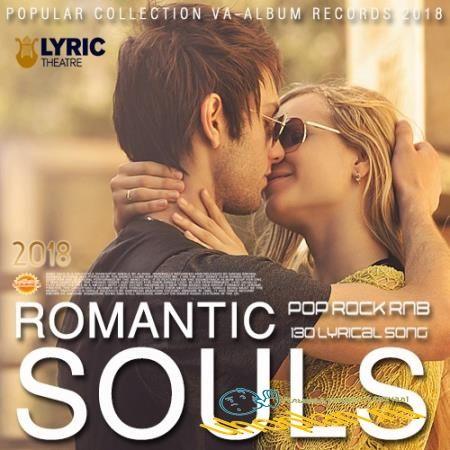 Romantic Souls (2018)