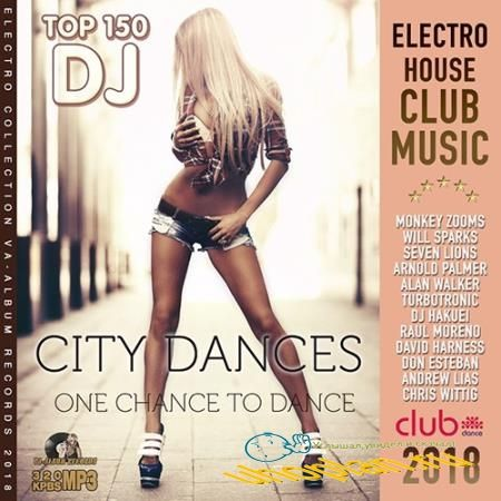 City Dances: Top 150 DJ (2018)
