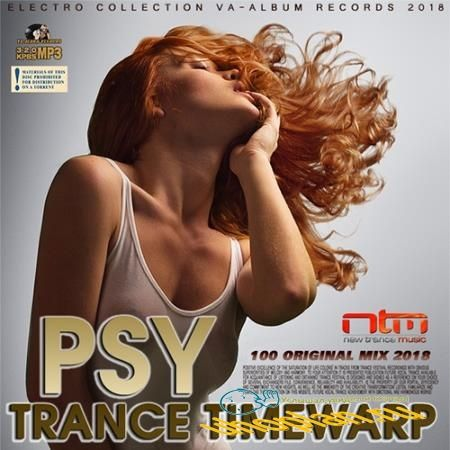 Psy Trance Timewarp (2018)
