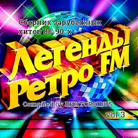 Legendy Retro FM Vol.3 (2018)