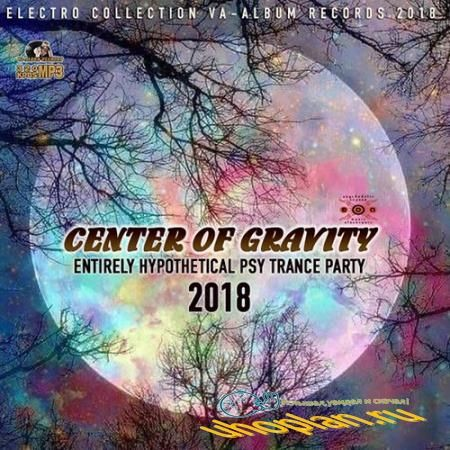 Center Of Gravity (2018)