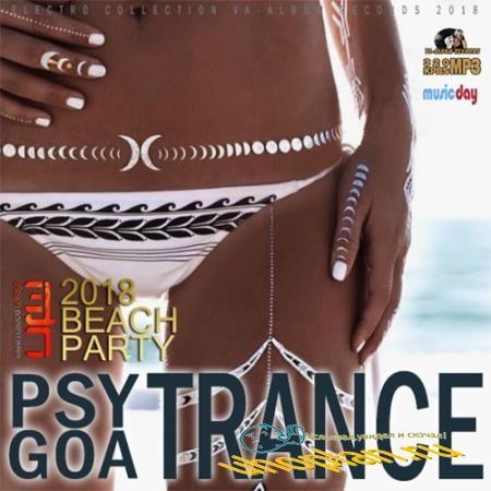 Psy Goa Trance: Beach Party (2018)