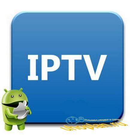 IPTV Pro   v3.9.0