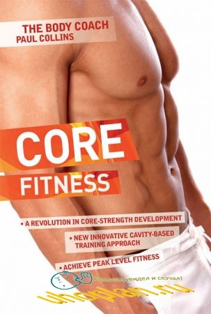 Core Fitness: The Ultimate Guide to Achieving Peak Level Fitness