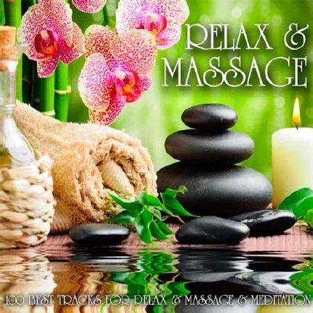 Relax & Massage (2018)