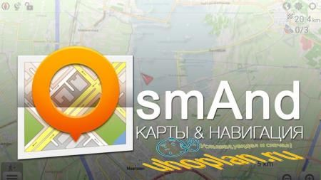 OsmAnd+ Maps & Navigation   v3.0.4