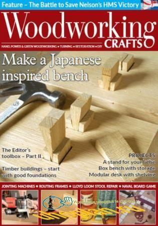 Woodworking Crafts №44 (Autumn 2018)