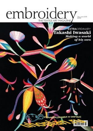 Embroidery Magazine - May/June 2018