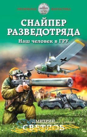 Героическая фантастика. 39 книг