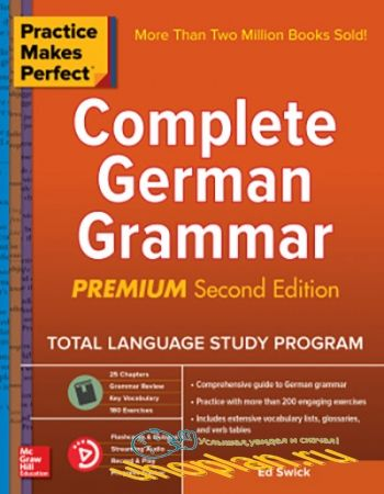 Swick Ed.Practice Makes Perfect: Complete German Grammar, Premium 2nd Edition