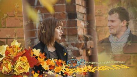 Проект ProShow Producer - Осенний разговор
