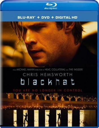 Кибер  / Blackhat  (2015) HDRip