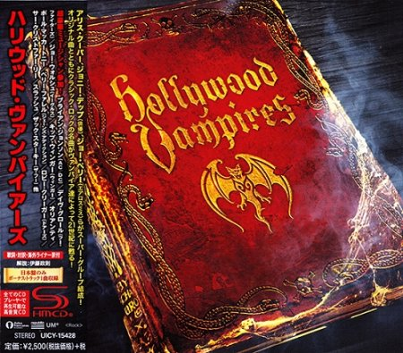 Va - Hollywood Vampires-Japane (2015)