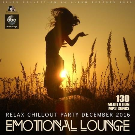 Emotional Lounge: Relax Collection (2016)