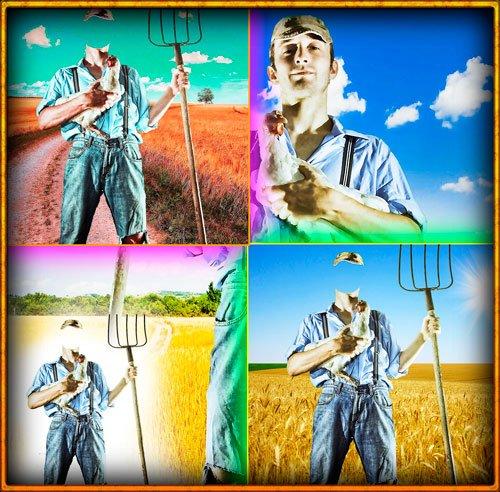 Шаблон для фото - Колхозник в поле с вилами