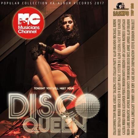 Disco Queen (2017)