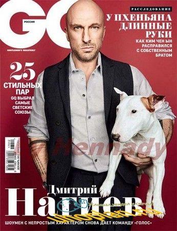 GQ №12 (декабрь 2017) Россия