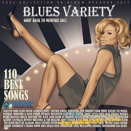Blues Variety (2017)