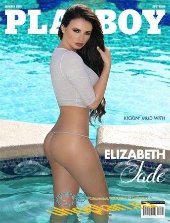 Playboy №1 (Январь 2018) Австралия