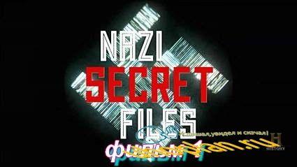 Секретные файлы нацистов (2015) HDTVRip фильм 1 Нацисты и наркотики