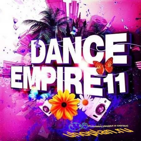 Dance Empire 11 (2018)