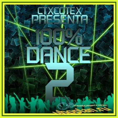 VA - 100% DANCE Vol.2 (2011) DVDRip
