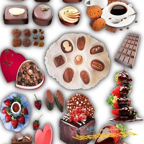 Клипарты на прозрачном фоне - Шоколад, шоколадные конфеты