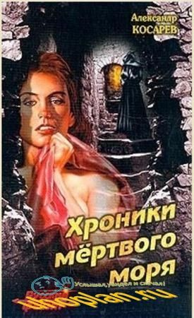 Русский транзит (15 книг) (2002-2003)
