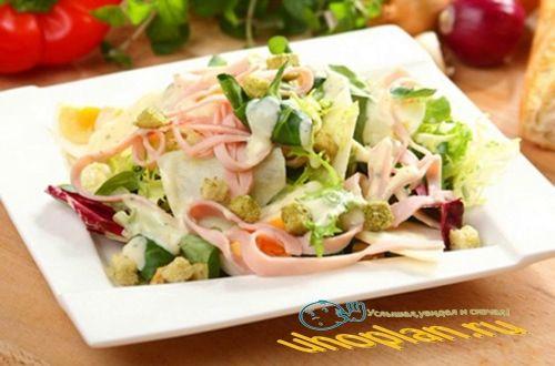 Четыре рецепта великолепных салатов с ветчиной