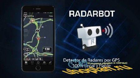 Антирадар Radarbot Радар-детектор и спидометр v6.0 Pro [Android]