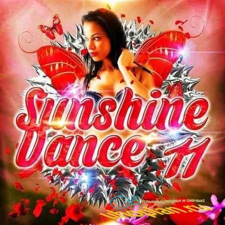 Sunshine Dance 11 (2018)