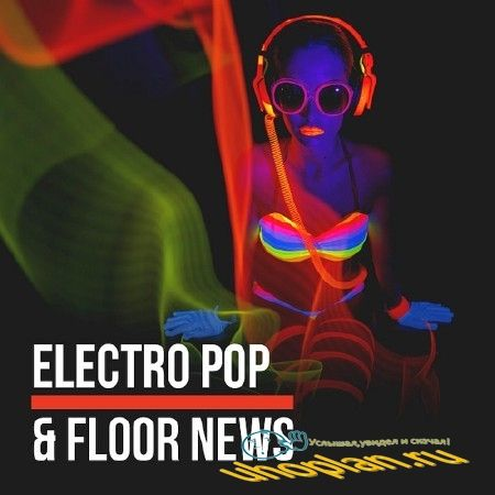 ELECTRO POP & FLOOR NEWS (FINEST FACETS OF ELECTRONIC MUSIC) (2018)